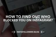 How to Find Out Who Blocked You on Instagram (Updated – 2020)