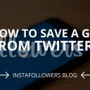 How to save a gif from Twitter?